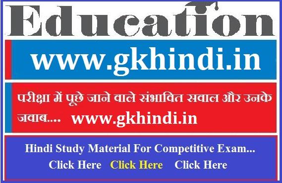 DCB PTET 2020 Rajasthan PTET {B.Ed Entrance Exam} 2020 Result